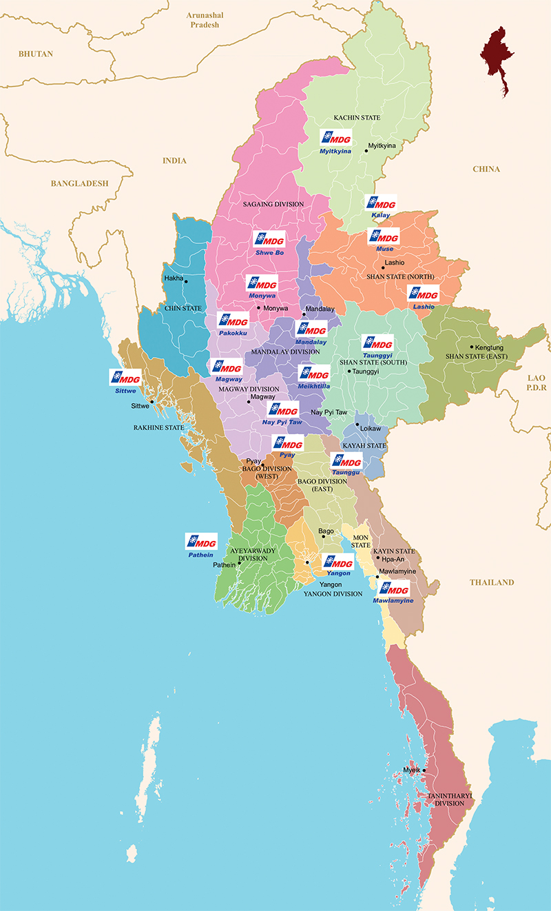 Myanmar Distribution Group