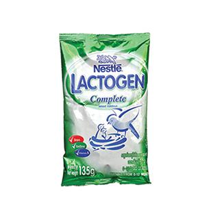 Lactogen_Complete